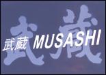 Restaurante MUSASHI