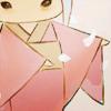 Avatar yukata