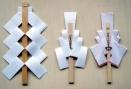 Origami: gohei
