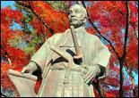 Imagen destacada: Hasekura Tsunenaga