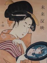 Obra de Japón400 - 1