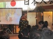 Mochitsuki 2013: fotografía 16
