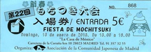 Mochitsuki 2013: entrada