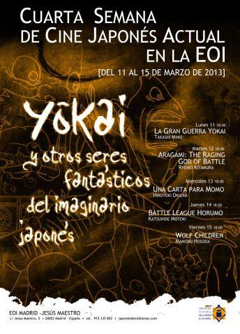 Cartel de la Cuarta Semana de Cine Japonés Actual en la EOI