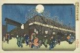 Hanami sashie 2
