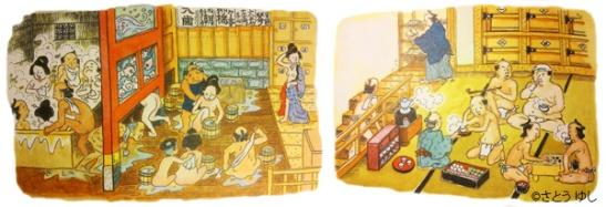 Ilustración de un sentô de la Era Edo