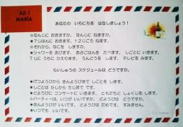 11ª Aula de conversación en japonés (A1.1)