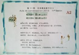 11ª Aula de conversación en japonés (A2.1)