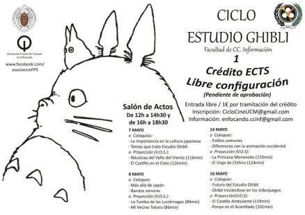 Cartel Ciclo Studio Ghibli UCM