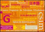 Imagen destacada: Jornada Gastronómica del CSIM (2013)
