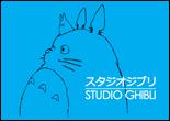 Imagen destacada: Studio Ghibli