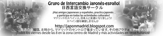 Tarjeta Grupo de Intercambio de Japones de Madrid