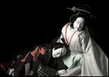 Imagen destacada: Sonezaki Shinju