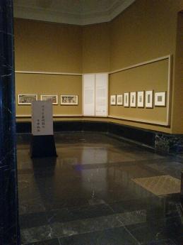 """Exposición """"Estampas japonesas en el Museo del Prado"""""""