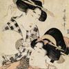 Avatar: estampas japonesas Museo del Prado