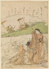 Katsukawa Shunshô - Chi: landas de Musashi [Pareja de enamorados ocultos]