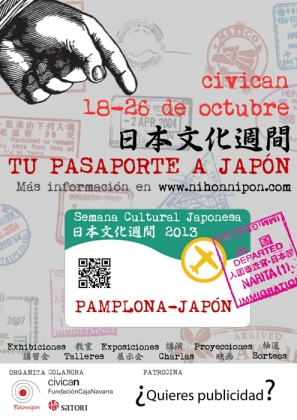semana-cultural-japonesa-2013-nihonnipon