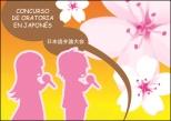 Imagen destacada: concurso de oratoria en japonés