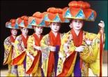 Imagen destacada: Folk Festival Japón 2014