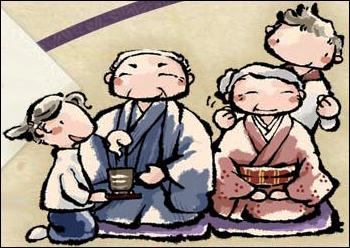 Imagen destacada: Keirô no hi (敬老の日)