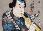 Imagen destacada: shakuhachi