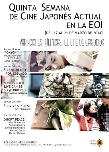 Cartel de la Quinta Semana de Cine Japonés Actual en la EOI