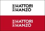 Imagen destacada: Hattori Hanzô Madrid