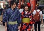 Imagen destacada: yukata