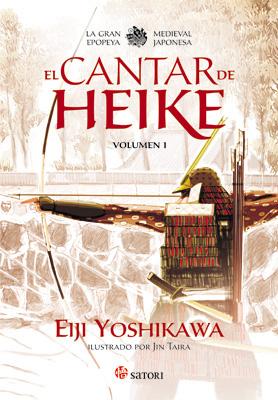 El cantar de Heike — Volumen 1 (portada)