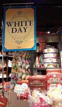 White Day 2017